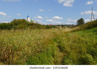 Chusovaya River, Sverdlovsk Region, Russia