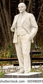Chusovoi, Perm Krai, Russia - October 24, 2016. Lenin monument
