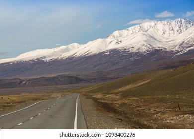 Chuya highway or Chuysky Trakt of Altai Republic, Russia.
