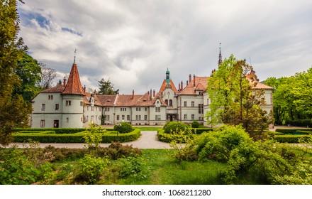 Chynadiyevo, Ukraine - May 5, 2016: Schonborn Castle in the Carpathians, Ukraine