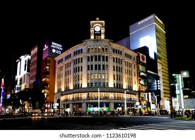 Chyo, Tokyo, Japan-June 25, 2018: Ginza Wako building with large Seiko clock display a night, located at the Ginza 4 chome