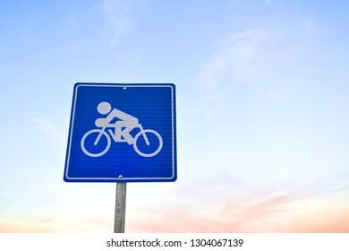 Ciclovia symbol. Symbol in the city. Road.