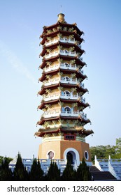 Ci'en Pagoda at Sun Moon Lake, Taiwan