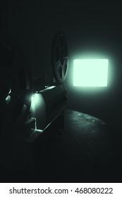 cinema projector room