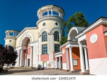 Cinema Simferopol, a historic soviet building in Simferopol, the capital of Crimea
