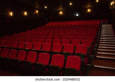 A cinema's chairs
