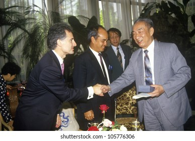CIRCA 1994 - Merrill Lynch Trip for fund managers to meet the Vice Premier at the Summer Palace, People's Republic of China