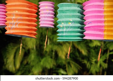 CIRCA 2007: Colourful Chinese paper lanterns