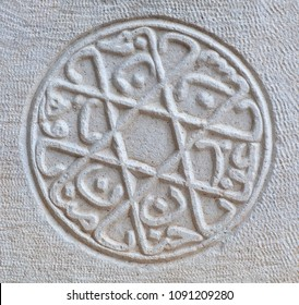 Circle pattern - bas-relief from Arslantepe ancient city, Turkey