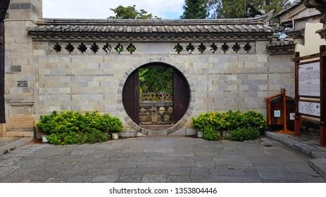 A circular door in Tuanshan Historical Village in Yunnan. A traditional walled village in Yunnan, China
