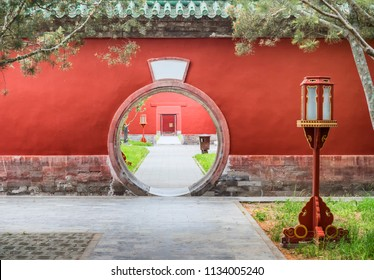 Circular entrance at the Palace of Abstinence, Temple of Heaven, Beijing, China