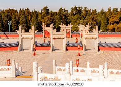 Circular Mound Altar at the Temple of Heaven complex, an Imperial Sacrificial Altar in Beijing. UNESCO World Heritage