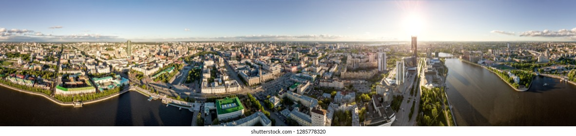 Circular panorama at sunset. The center of the city of Ekaterinburg. Russia. Aerial Photography