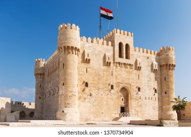 Citadel of Qaitbay fortress and its main entrance yard. Antique landmark in Alexandria, Egypt.