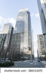 CITI Building citibank at Canary Wharf - LONDON/ENGLAND  FEBRUARY 23, 2016