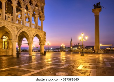 Citiyscape view of Piazza San Marco square at sunrise, Venice, Italy