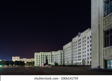 City administration building at night.