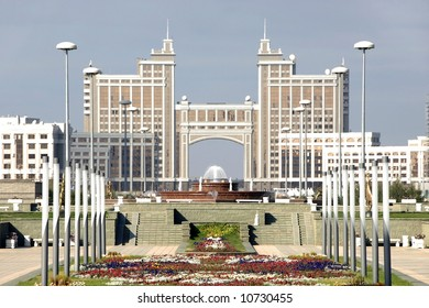 City Astana, ministry of gas and oil. Kazakhstan