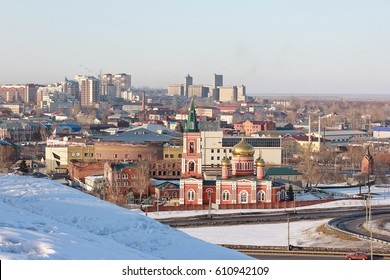 City of Barnaul, Altai Territory, Russia. View of the city from the height of the mountain park