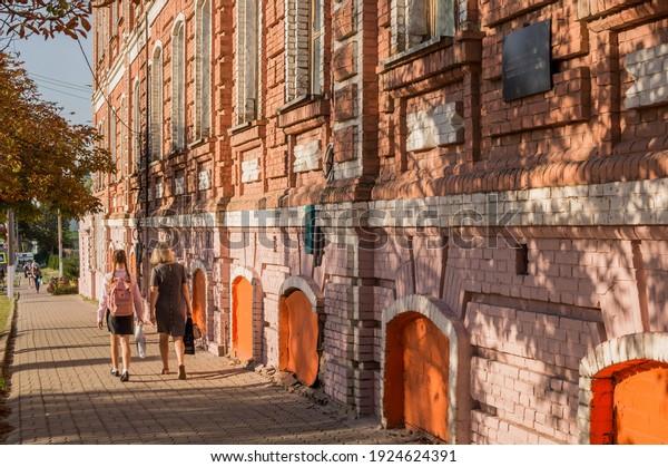 city-biryuch-belgorod-region-russia-600w