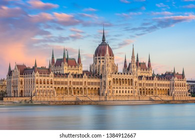 City Center of Budapest, Hungary, Europe