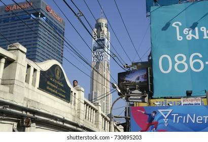 the city centre at  Pratunam in the city of Bangkok in Thailand in Southeastasia, thailand, bangkok, december 31, 2013..