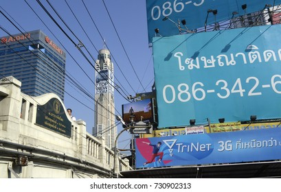the city centre at  Pratunam in the city of Bangkok in Thailand in Southeastasia, thailand, bangkok, december 31, 2013..
