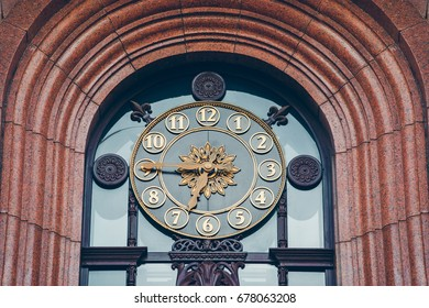 City clock on the building