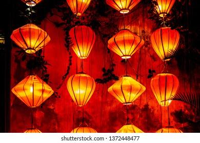City of Colorful Lanterns, Hoi An, Vietnam.