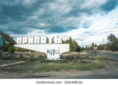 City ghost Pripyat. Chernobyl Exclusion Zone. The accident at the Chernobyl nuclear power plant. The consequences of the accident. Yellow radiation sign. Dangerous territory. Infection with radiation.