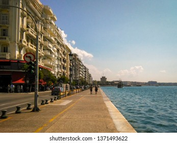 City in Greece near shore