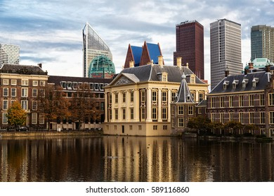 City  Hague ( Den Haag ). Building of the Parliament and Mauritshuis against the background of skyscrapers. History and modernity