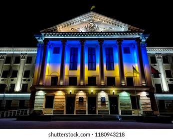 City Hall in the evening.Zaporozhye, Ukraine, 22 August 2018.