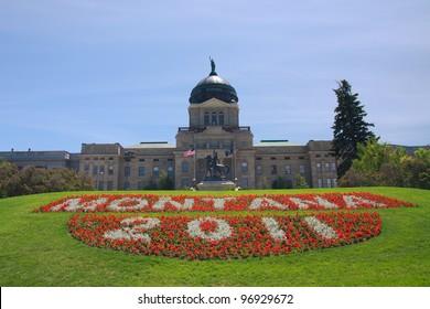 City Hall in Helena, Montana