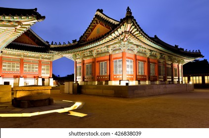 City Hall in the palace in Seoul, South Korea at night.