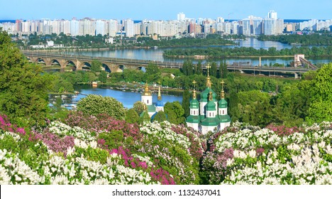 City Kiev. Ukraine. Kiev landscapes.
