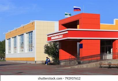 City of Kurgan, Russia, May 22, 2014: Kurgan School No. 7. It was repaired for the arrival of Russian President Putin.