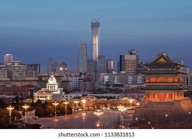 City landscape of Beijing