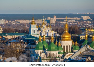 City landscape in Kiev. View of St. Sophia Cathedral , in the background Mikhailovsky Golden-domed Cathedral.