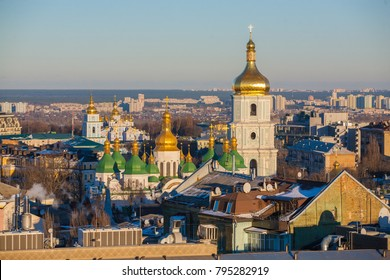 City landscape in Kiev. View of St. Sophia Cathedral and bell tower, in the background Mikhailovsky Golden-domed Cathedral.