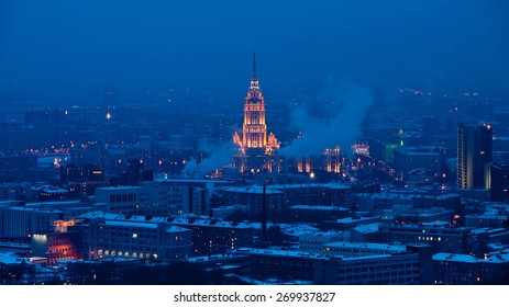 City landscape of Moscow, Russia at night in Winter.