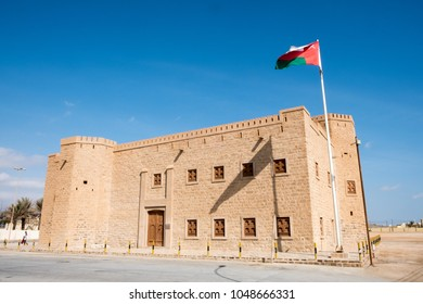 City of Mirbat, Dhofar, Sultanate of Oman