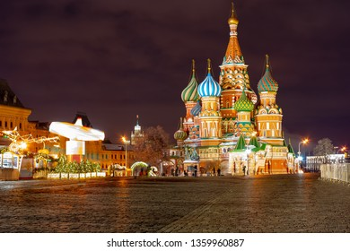 City the Moscow .a view of the Cathedral of Christ the Saviour,Christmas installation.Russia.02.07.2019