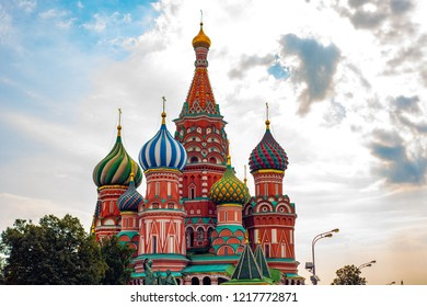City the Moscow .the Main attraction of the city.Red square,St. Basil's Cathedral.22.09.2018.
