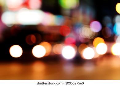 city night bokeh
