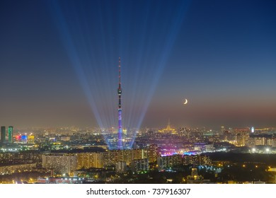 City night landscape of Moscow with Ostankino TV tower in the spotlights