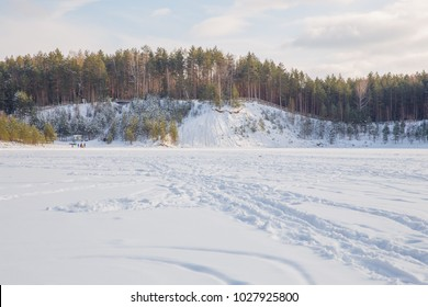 City Ogre, Latvia. Peoples and old sand quarry at city Ogre. Snow and ice, nature photo. Travel photo at Latvia. 2018