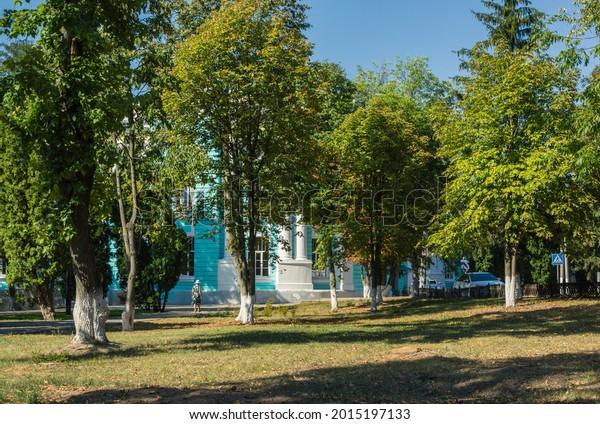 city-park-on-sunny-day-600w-2015197133.j