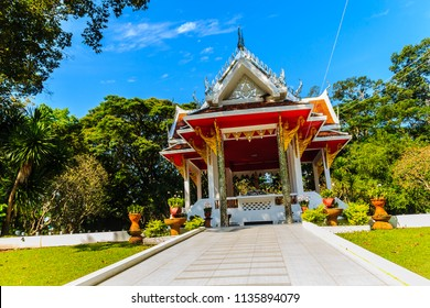 The City Pillar Shrine of Phichit province, Thailand, located in the Muang Kao historical park. This tourist attraction is public and free admission.