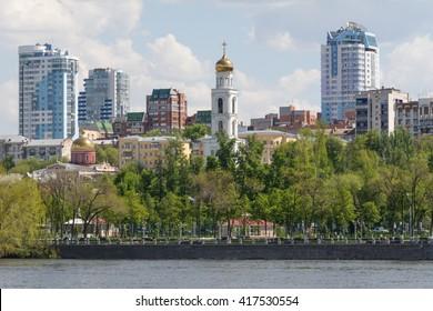 City of Samara with the Volga river